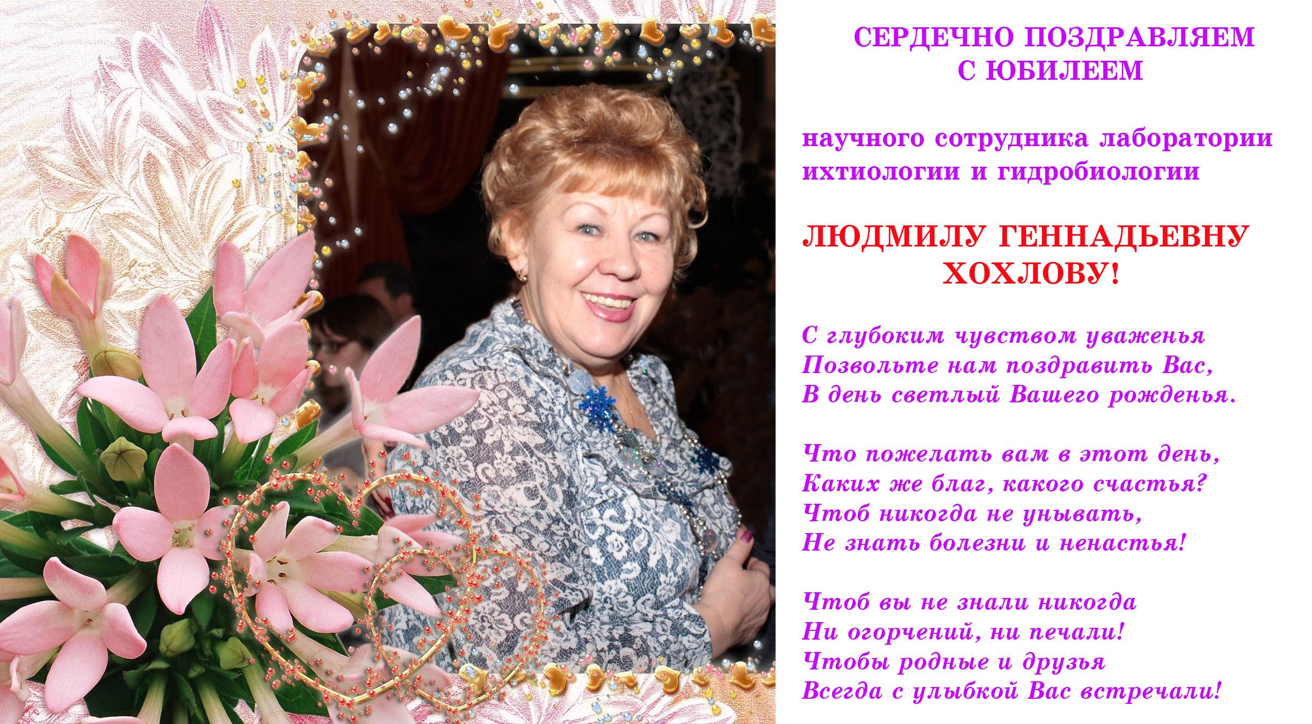 Объявление поздравления юбилея